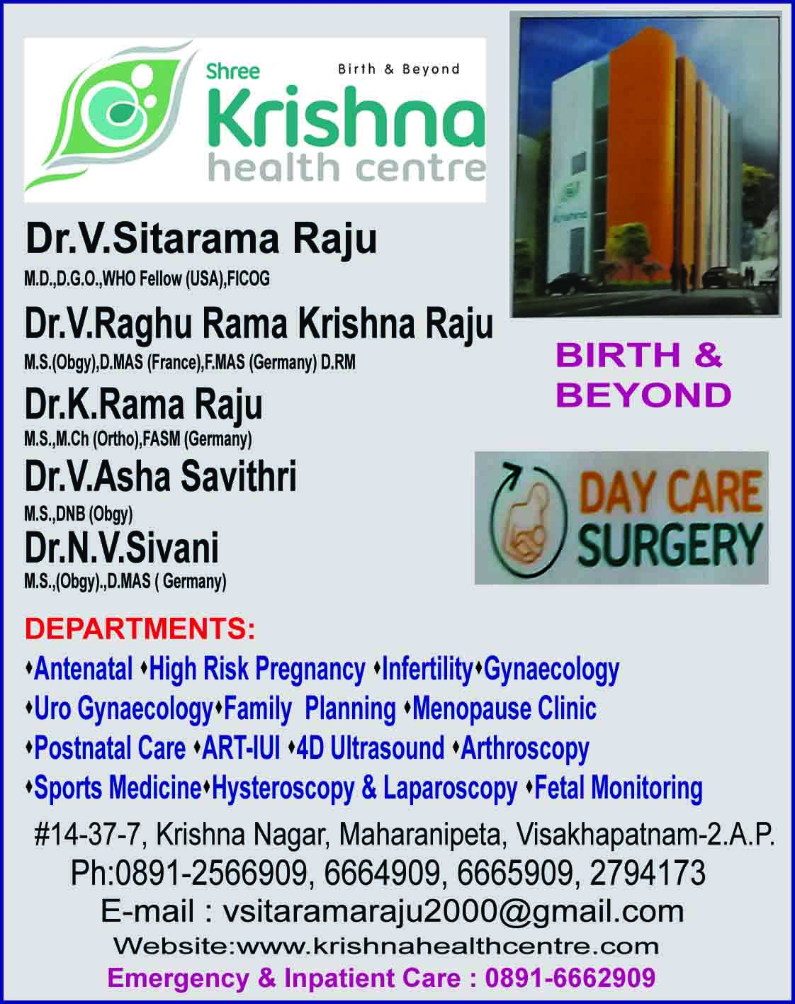 SHREE KRISHNA HEALTH CENTRE