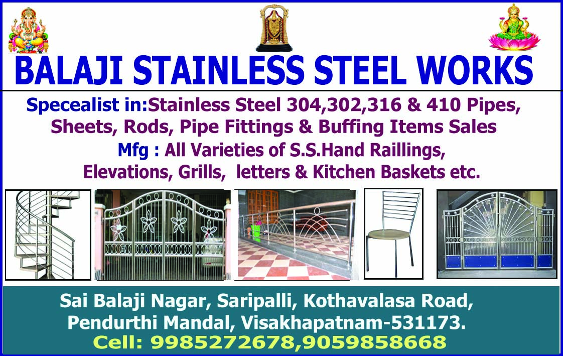 BALAJI STAINLESS STEEL WORKS