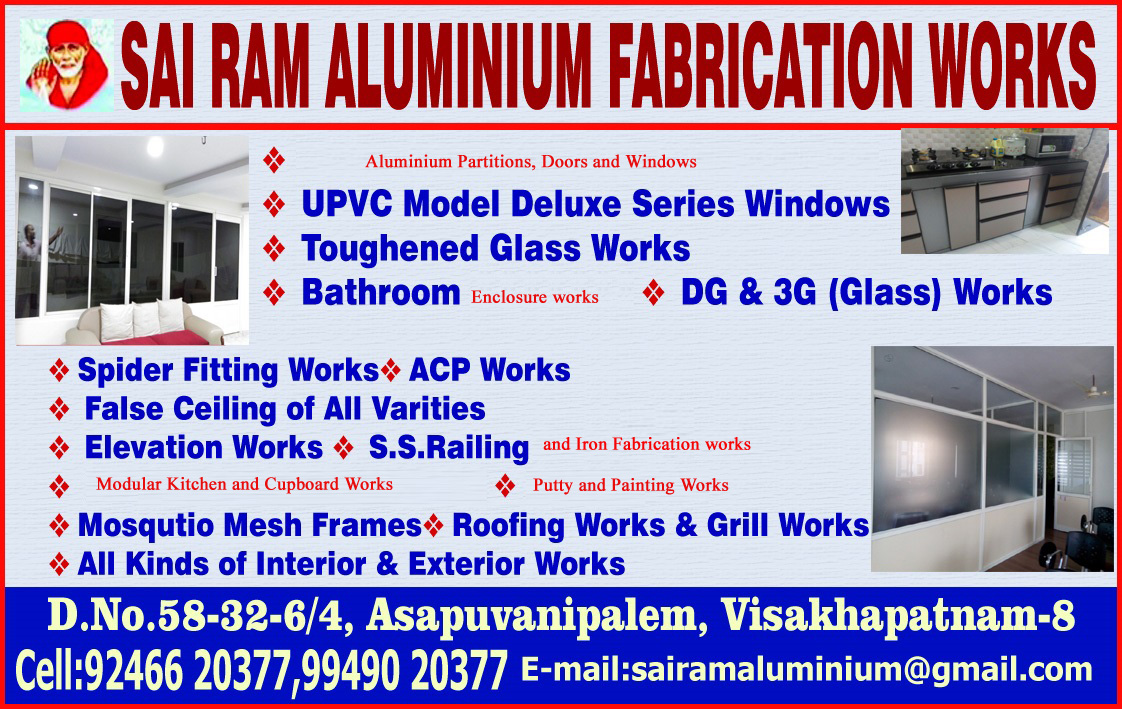 SAI RAM ALUMINIUM FABRICATION
